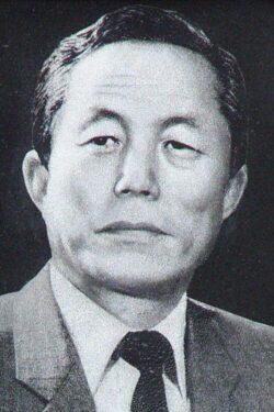 1976 General Choi Hong Hi Trophy